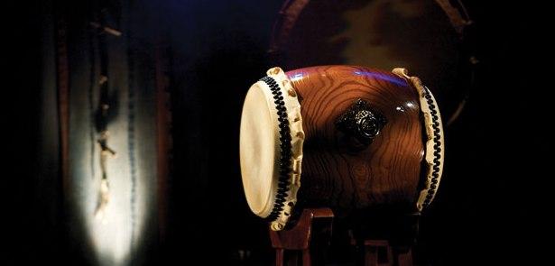 Mugenkyo Taiko Drummer