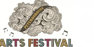 Peterborough Arts Festival Logo